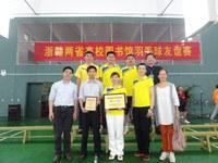 图书馆代表队在浙赣两省高校图书馆羽毛球赛上获佳绩